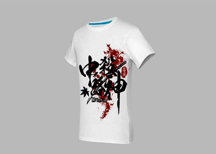 Full Color Promotional T Shirts CMYK Printing White T Shirt For Sports
