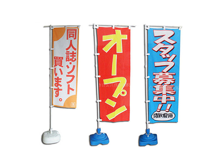 Polyester Feather Custom Beach Flags , Promotional Custom Flags For Outdoor Advertising