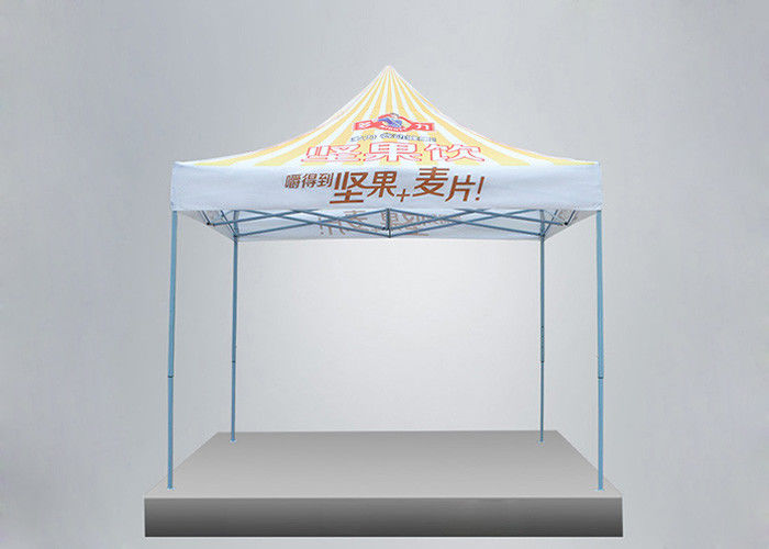 Promotional Folding Event Tent 3mx3m Outdoor Camping Waterproof Gazebo